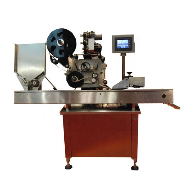कॉस्मेटिक की लिपस्टिक के लिए 10-50 मिलीलीटर गोल बोतल शीशी लेबलिंग मशीन