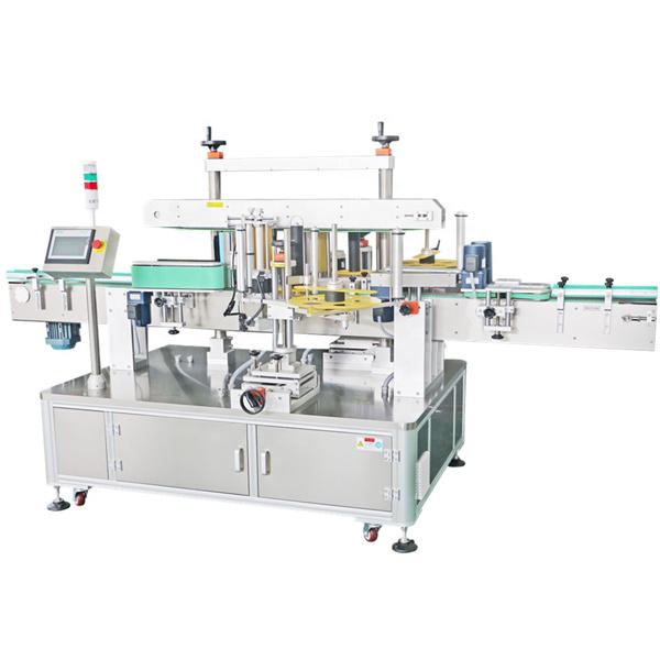 फार्मा के लिए 220V हाई स्पीड लेबलिंग मशीन