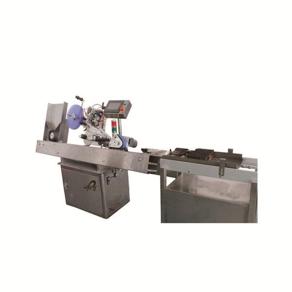 60-200pcs न्यूनतम उच्च गति 10ml छोटी बोतल लेबलिंग मशीन