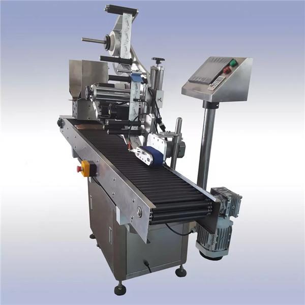 चिपकने वाला स्वचालित स्टीकर लेबलिंग मशीन आयातित मोटर नियंत्रण