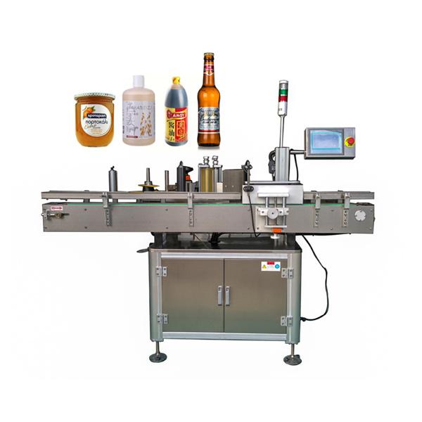 चारों ओर स्वचालित स्टीकर लेबलिंग मशीन फ्लैट और गोल बोतल