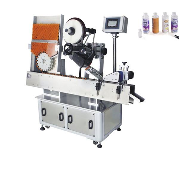 स्वचालित उर्वरक बैग शीशी स्टिकर लेबलिंग मशीन 220V 2kw