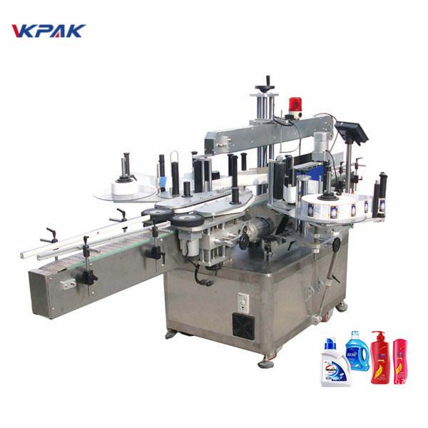 स्वचालित उच्च गति गोल बोतल स्व चिपकने वाला लेबलिंग मशीन