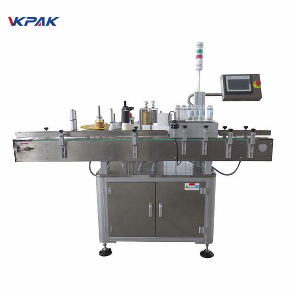 बीयर की बोतल 220V 1.5H के लिए स्वचालित स्टीकर लेबल एप्लीकेटर मशीन