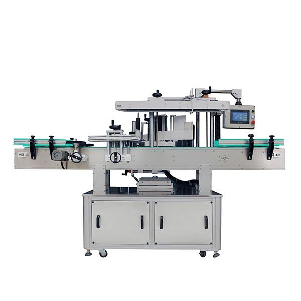 स्वचालित स्टीकर लेबलिंग मशीन, ओवल बोतल लेबल एप्लीकेटर मशीन