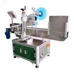 स्वचालित शीशी लेबलर क्षैतिज लेबलिंग मशीन एल्यूमीनियम मिश्र धातु