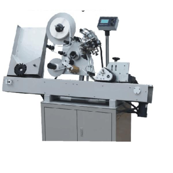 स्वनिर्धारित शीशी लेबलिंग मशीन सर्वो नियंत्रक 60-300 पीसी प्रति मिनट हो सकती है