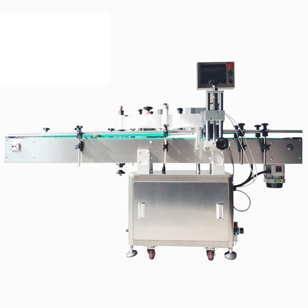 कॉस्मेटिक स्व - पालतू बोतलों के लिए चिपकने वाला स्वचालित स्टिकर लेबलिंग मशीन