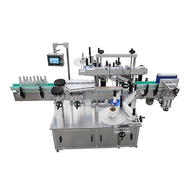 कॉस्मेटिक स्क्वायर बोतल लेबलिंग मशीन
