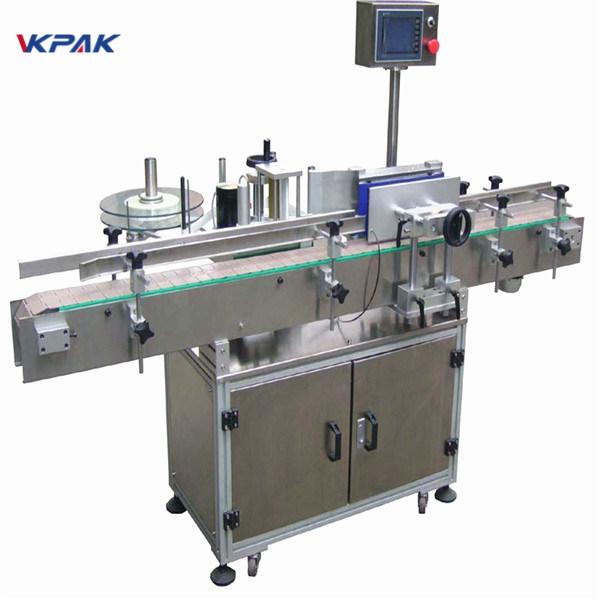 स्वनिर्धारित बीयर बोतल स्टीकर लेबलिंग मशीन 220V 20 - 200 पीसी प्रति मिनट