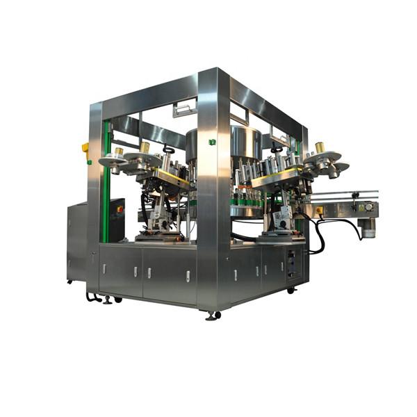कुशल बोतल रोटरी स्टीकर लेबलिंग मशीन उपकरण