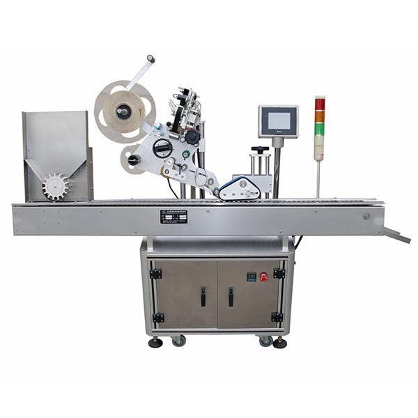 दवा उद्योग के लिए उच्च सटीक शीशी स्टिकर लेबलिंग मशीन