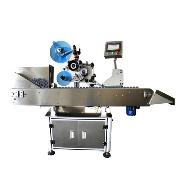 उच्च गति औद्योगिक बोतल शीशी स्टीकर लेबलिंग मशीन