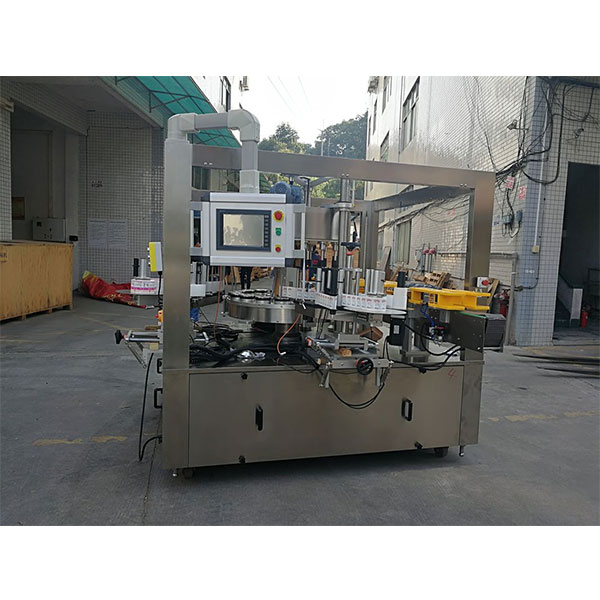 हाई स्पीड रोटरी स्टीकर लेबलिंग मशीन फिलिंग मशीन विकल्प बेल्ट के साथ