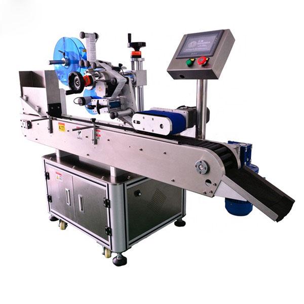 बुद्धिमान नियंत्रण 10ml छोटी बोतल क्षैतिज लेबलिंग मशीन स्वचालित