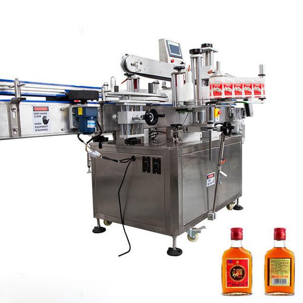 कप और गोल बोतलों के लिए लेबलिंग मशीन पूर्ण स्वचालित स्टिक