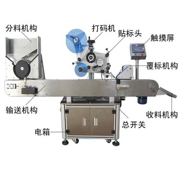 फार्मास्यूटिकल्स उद्योग के लिए छोटी गोल बोतल स्टिकर लेबलिंग मशीन