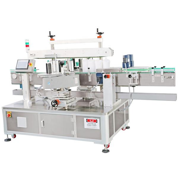 मशीन तेल की बोतल लेबल ऐप्लिकेटर डिटर्जेंट फ्रंट और बैक लेबलिंग मशीन
