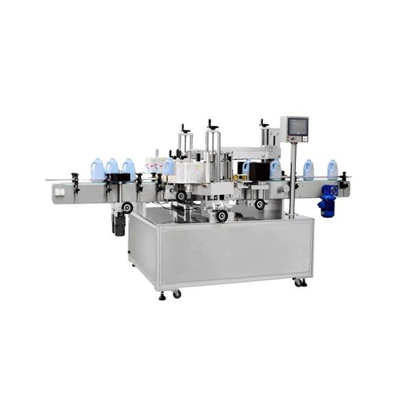 मल्टी-फंक्शन स्क्वायर बोतल लेबलिंग मशीन