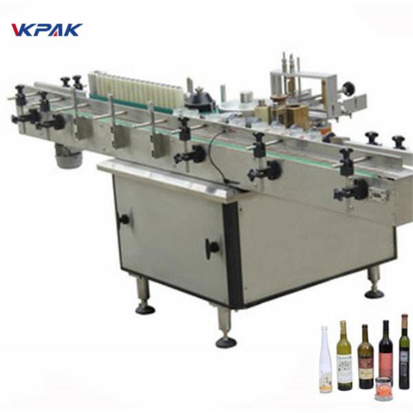 स्वचालित रूप से विभिन्न बोतलों के लिए पेस्ट और कोल्ड ग्लू लेबल एप्लीकेटर मशीन