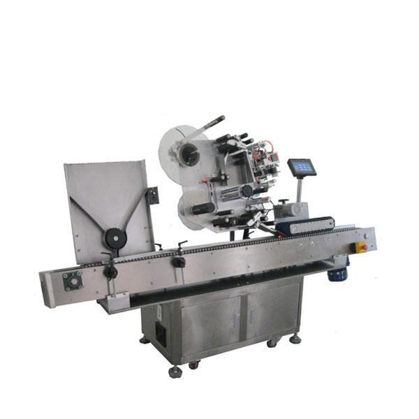 फार्मास्यूटिकल्स उद्योग शीशी स्टीकर लेबलिंग मशीन