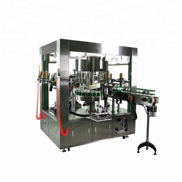 रोटेशन डिश लेबलिंग मशीन सिस्टम के साथ गोल बोतल रोटरी लेबलर
