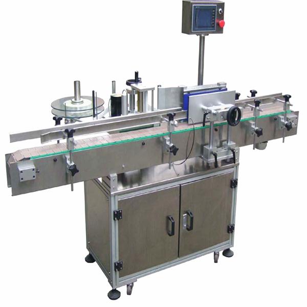 स्वयं चिपकने वाला लेबलिंग मशीन लेबल एप्लीकेटर मशीन 1 kw