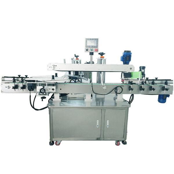स्व चिपकने वाला स्टीकर लेबलिंग मशीन कप लेबलिंग मशीन