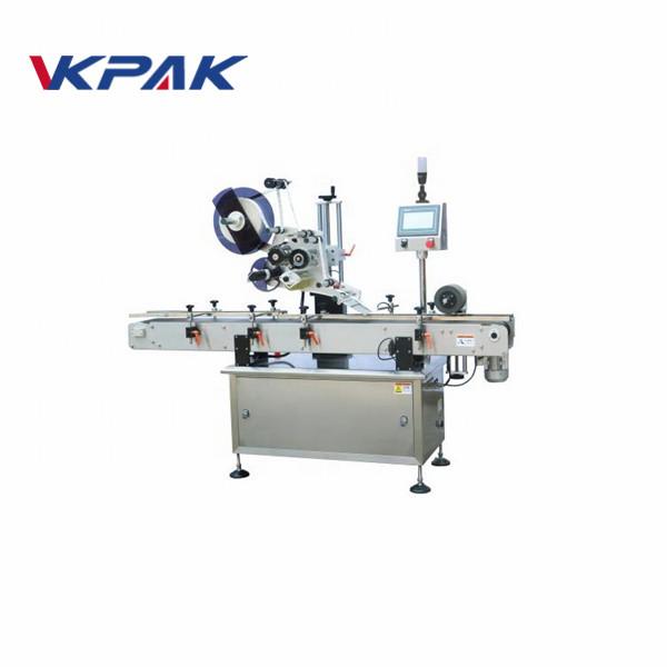 सीमेंस पीएलसी फ्लैट सतह औद्योगिक लेबलिंग मशीन