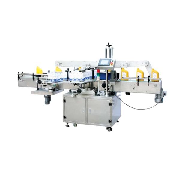 सीमेंस पीएलसी स्वचालित बीयर गोल बोतल लेबलिंग मशीन