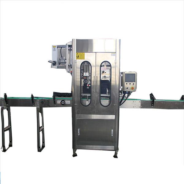छोटे क्षमता सिकोड़ें आस्तीन लेबल applicator दौर बोतल हटना लेबलिंग मशीन
