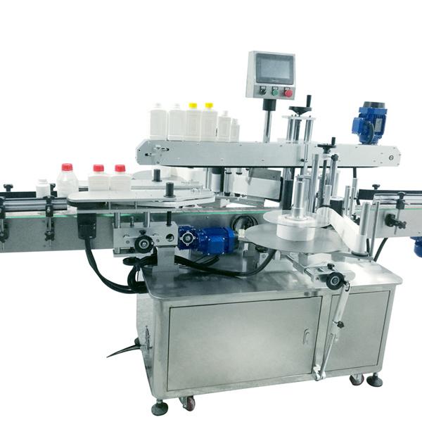 स्क्वायर बोतल लेबलिंग मशीन