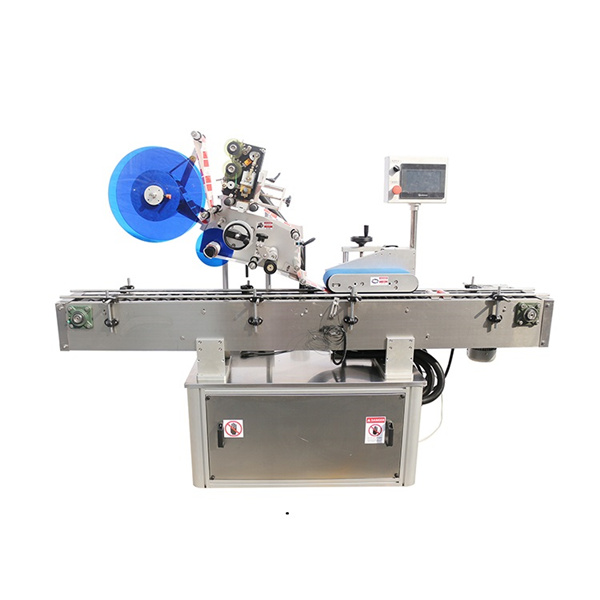 शीर्ष और डबल साइड लेबलिंग मशीन