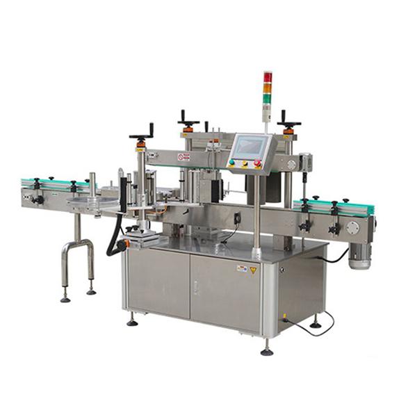 दो-पक्ष स्वयं चिपकने वाला लेबलिंग मशीन