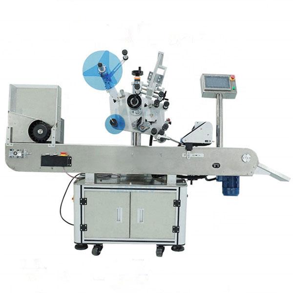 मौखिक तरल तरल बोतलों के लिए शीशी औद्योगिक लेबलिंग मशीन