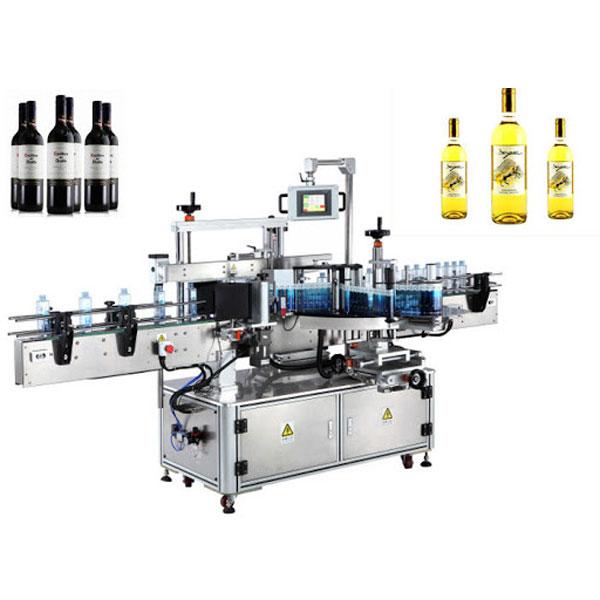 वाइन बोतल लेबल एप्लीकेटर मशीन, बीयर बोतल लेबलर