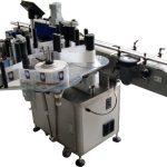 Omron लेबल स्टॉक इलेक्ट्रिक नेत्र स्वचालित लेबलिंग मशीन