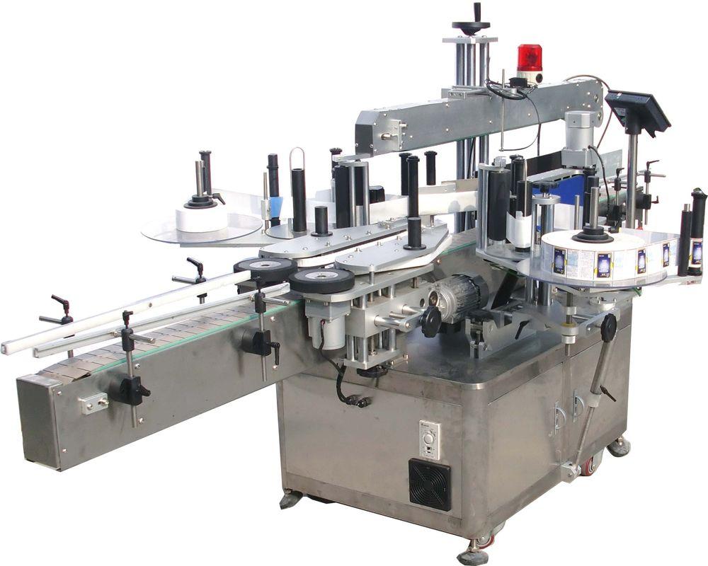 उच्च गति डबल साइड हाइड्रोलिक तेल स्टीकर लेबलिंग मशीन