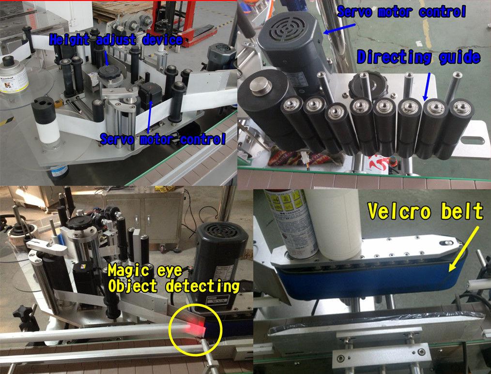 कॉस्मेटिक बोतल स्टिकर गोल बोतल लेबलिंग / स्वयं चिपकने वाला लेबलिंग मशीन