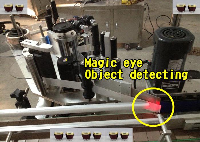 हनी बोतल स्वचालित लेबल एप्लीकेटर मशीन