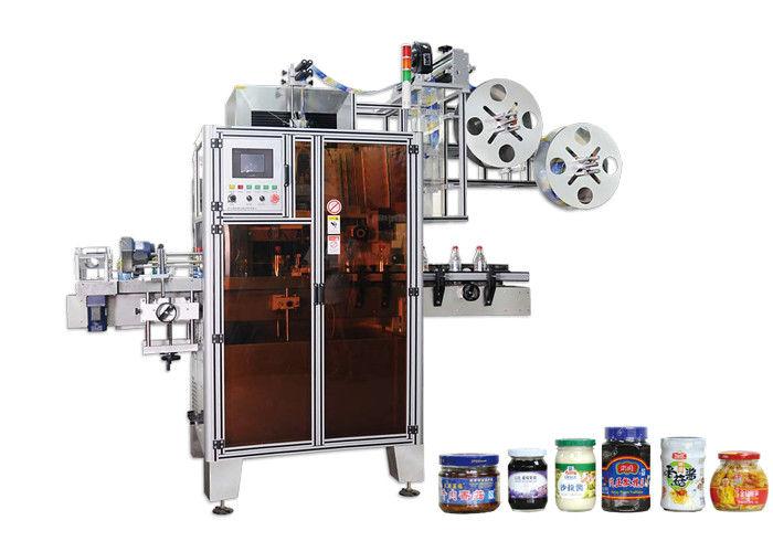 बोतलों के लिए पीईटी स्वचालित हटना आस्तीन लेबलिंग मशीन उच्च दक्षता