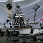 पीएलसी प्रसिद्ध जापानी मित्सुबिशी ब्रांड फ्लैट भूतल लेबल एप्लीकेटर मशीन