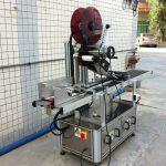 इलेक्ट्रिक ड्राइव टॉप लेबलिंग मशीन, स्वयं चिपकने वाला स्टीकर लेबलिंग मशीन