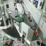 स्क्वायर गोल फ्लैट बोतल के लिए स्वचालित डबल साइड स्टिकर लेबलिंग मशीन