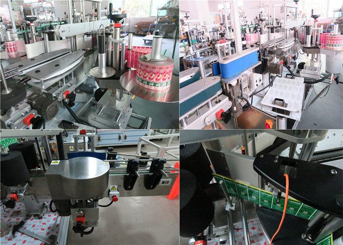 डेली बॉटल्स फ्रंट एंड बैक लेबलिंग मशीन, जार लेबलिंग मशीन