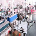 सीई स्क्वायर बोतल लेबलिंग मशीन स्वचालित लेबल एप्लीकेटर 5000-8000 बी / एच