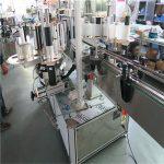 प्लास्टिक बाल्टी सिंगल हाई स्पीड लेबलिंग मशीन, दो साइड लेबलिंग मशीन