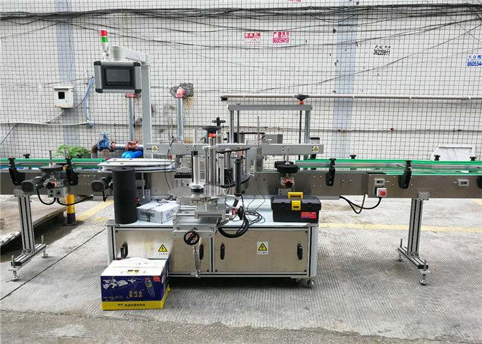 स्वचालित दो साइड बोतल लेबलिंग मशीन चिपकने वाला लेबल स्टिकर शैम्पू शराब
