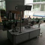 बोतल स्टिकर लेबल एप्लिकेटर, स्टिकर लेबल के लिए चिपकने वाला लेबलिंग मशीन