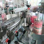 फ्रंट बैक ऑटोमैटिक स्टीकर लेबलिंग मशीन सेल्फ एडिशिव 330 मिमी मैक्स आउटर डायमीटर